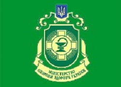 minzdrav_logo_200x150