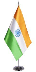 4-flag-indii-b